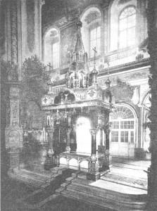 Фотография 1903 года Сень над мощами Прп. Серафима в Успенском соборе