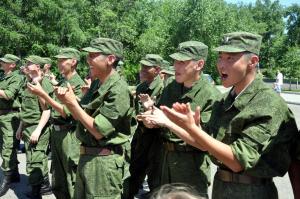 den-rossijskoj-molodezhi