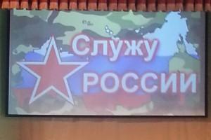 День призывника в ДВТК г. Уссурийска