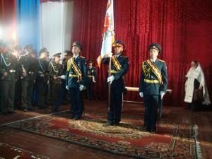 вручение и освящение боевого знамени