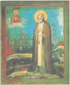 prepodobnyj-serafim-sarovskij-ikona-nachala-xx-veka