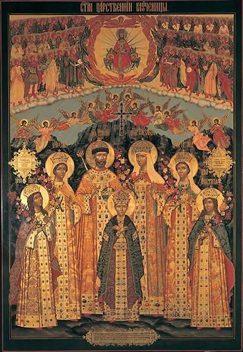 Икона Царственные страстотерпцы