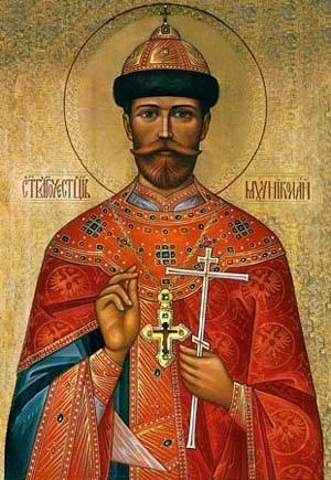 Святой мученик Царь Николай
