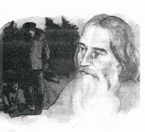 Рисунок Русский крест