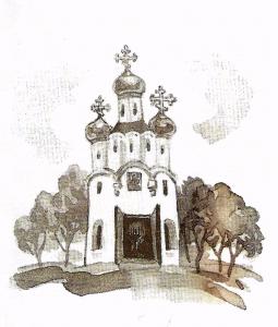 Рисунок Скит Петровский