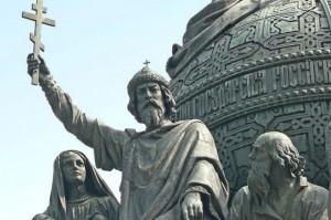 память 1000-летия преставления святого равноапостольного князя Владимира