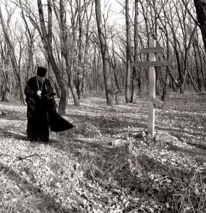 9 День памяти и скорби
